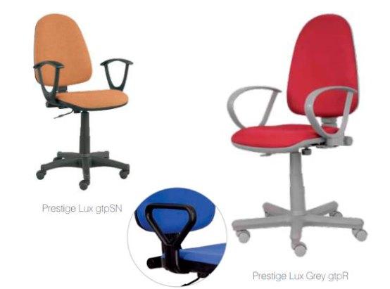 Офисное кресло Prestige оптом
